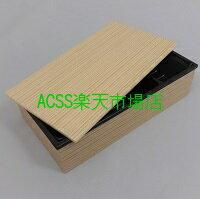 アクタワン折重(かさね)73×38フチ・B底・共蓋セット50組パーツ別梱包