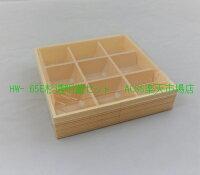 折箱松花堂弁当容器HW-65E透明高蓋セット15組