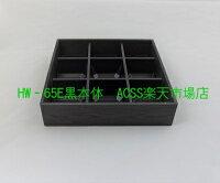 折箱松花堂弁当容器HW-65E落蓋セット15組