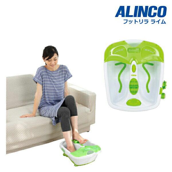 アルインコ MCR7814 フットリラ ライム フットケア/足湯 マッサージ マッサージ器 フィットネス 健康器具