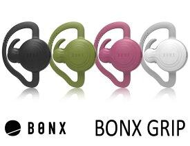 BONX GRIP ボンクス グリップ (1個入りパッケージ) スマホアプリを使って、どんな距離でも会話ができる新しいコミュニケーションギア コミュニケーションデバイス トランシーバー ウェアラブルギア ヘッドセット Bluetooth ハンズフリー