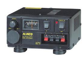 アルインコ DM-305MV 直流安定化電源 5アンペア