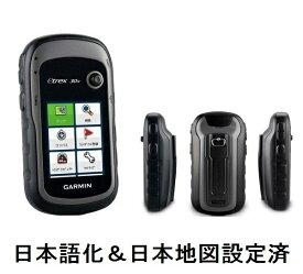 【日本語化済】Garmin eTrex 30x 英語版 日本地図 & MicroSD 16GB付(30xj互換機)ガーミン etrex30x etrex erex30 010-01508-10
