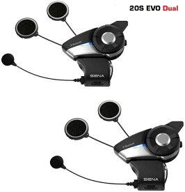 【2個セット】Sena 20S EVO セナ オートバイ用 Bluetooth 4.1 通信システム 先進的インターコム HDオーディオ ヘッドセット シャークフィンアンテナ dual ブラック【日本正規品】