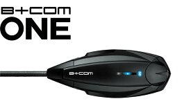 【Sygn House】おまけ付! サインハウス B+COM One ワイヤーマイク / ワイヤーマイクunit / オートバイ用インターコム / バイクインカム / インカム / ツーリング / ビーコム ワイヤーマイクセット /ビーコムワン / wireマイク b-com