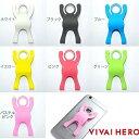 【おまけ付】VIVA! HERO(ビバヒーロー) 7色 片手で安心操作。落下防止、スタンド機能、三脚機能まで備えたマルチア…