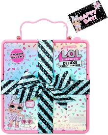 L.O.L. Surprise! Delux Present Miss Partay Doll & Pet 限定版 LOL サプライズ デラックスプレゼント おもちゃ 女の子用 人形 lolサプライズ / Deluxe Present pink / デラックス プレゼント / present surprise プレゼントサプライズ ピンク