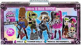【L.O.L. Surprise】 LOL サプライズ!日本未発売 O.M.G. リミックス スーパーサプライズ 70+サプライズ OMG Remix Super Surprise 70+ Surprises 4 fashion dolls & 4dolls lolサプライズ/おもちゃ/女の子/着せかえ人形/ LOL セット music LOL ロック バンド【USA正規品】