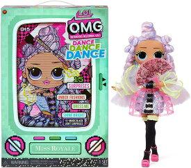 【L.O.L. Surprise】LOLサプライズ OMG ダンス ダンス ダンス ドール ミス・ロワイヤル /O.M.G. dance dance dance Miss Royale dolls with 15 surprise /lolサプライズ /おもちゃ/人形/女の子用 【USA正規品】/lolライト ブラックライトで光る Royal ミス ロイヤル ダンサー
