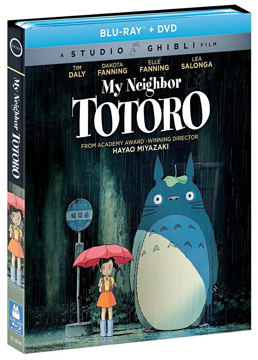 【即納】となりのトトロ My Neighbor Totoro 北米版(Two-Disc Blu-ray/DVD Combo) (1988)スタジオジブリ 宮崎駿 アニメ 送料無料
