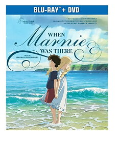【即納】 思い出のマーニー ブルーレイ When Marnie Was There Blu-ray DVD スタジオジブリ 宮崎駿 アニメ 送料無料