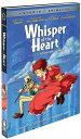 耳をすませば whisper of the heart DVD 北米版 日本語 英語 スタジオジブリ 【USA正規品】ジブリ DVD 耳すま 新…