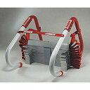 災害避難はしご 2階用(3.9m) コンパクト収納タイプ 【並行輸入品】kidde 468093