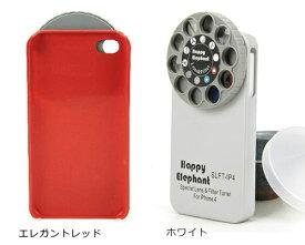 iPhone4/4Sカメラ用【送料無料】10種類特殊レンズ付きケース/エレガントレッド ホワイト 激安価格/魚眼、マクロ、キラキラ、ハート型など/アイフォン用02P03Dec16