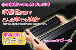 オートデコール車用ファッションカーテン遮光タイプシルバーグレー「LL」サイズ