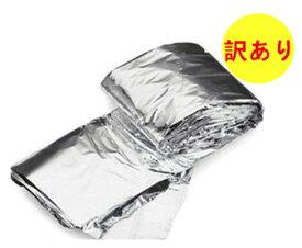 「和湘堂」訳あり 在庫処分品 スペースブランケット エマージェンシーブランケット (シルバー、ゴールド 2種類)2個セット 「400-0014」