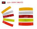 3M ダイヤモンド級 安全反射テープ 3.0*15CM 4本セット高反射力 多用途利用 自動車 自転車 ベビーカーなどに(5色選択…