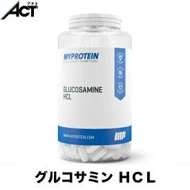 マイプロテイン グルコサミン HCL(塩酸塩)【120錠】