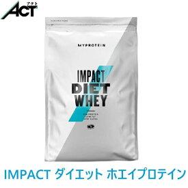 マイプロテイン IMPACT ダイエット ホエイ プロテイン 【1kg】