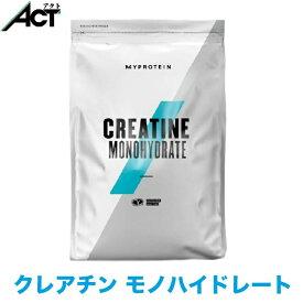 マイプロテイン クレアチン モノハイドレート パウダー 【500g】