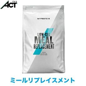 マイプロテイン ミール リプレイスメント (VLCD)【1kg】