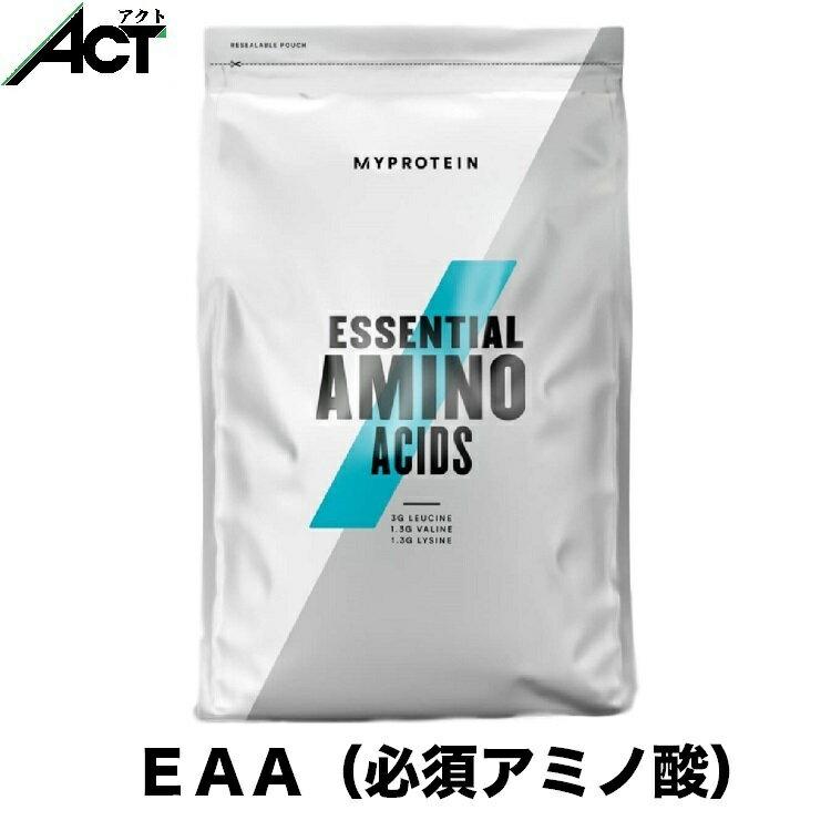 マイプロテイン EAA ( 必須アミノ酸 ) パウダー【500g】