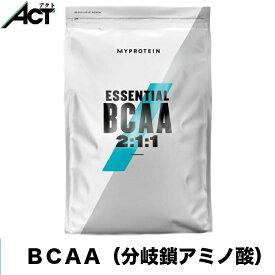 マイプロテイン BCAA(分岐鎖アミノ酸) 【1000g】
