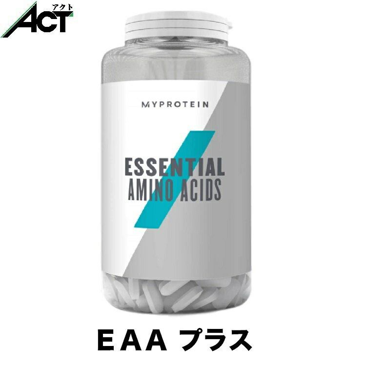 マイプロテイン EAA プラス タブレット 【90錠】