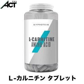 マイプロテイン L-カルニチン タブレット 【180錠】