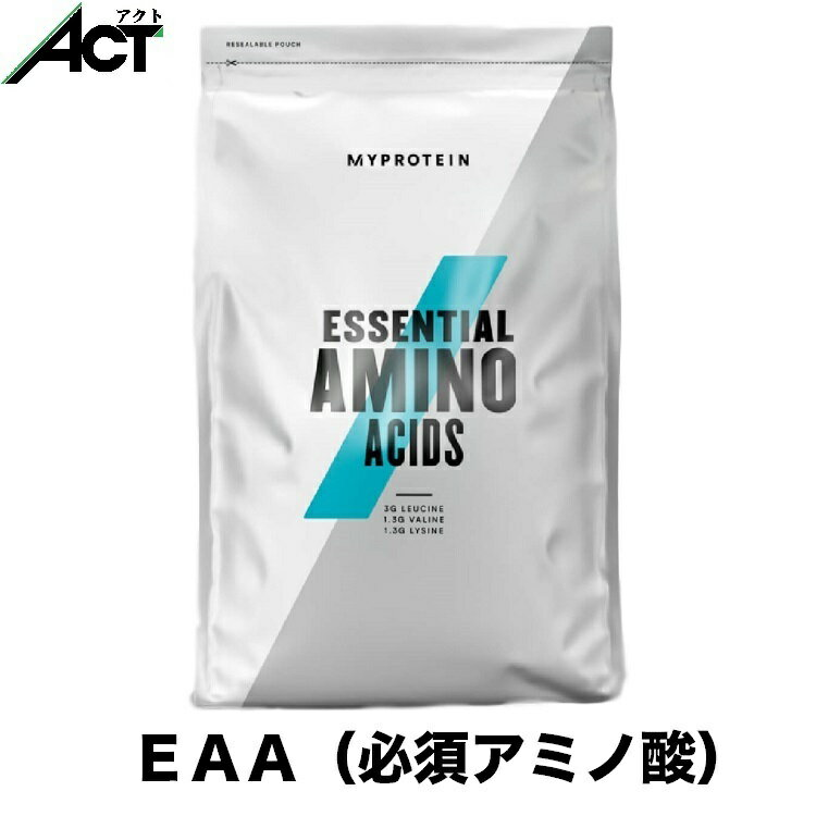 マイプロテイン EAA ( 必須アミノ酸 ) パウダー【250g】
