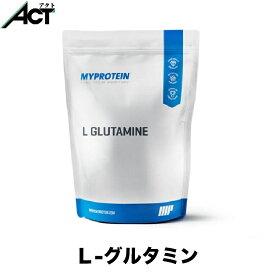 マイプロテイン L-グルタミン パウダー 【500g】