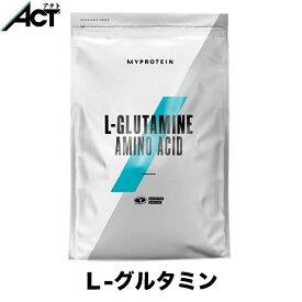 マイプロテイン L-グルタミン パウダー 【250g】