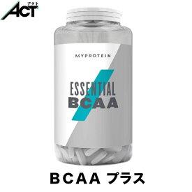 マイプロテイン BCAA(分岐鎖アミノ酸)プラス タブレット 【90錠】エッセンシャルBCAA