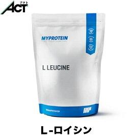 マイプロテイン L-ロイシン (必須分岐鎖アミノ酸) 【250g】