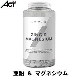 マイプロテイン 亜鉛 & マグネシウム 【270錠】