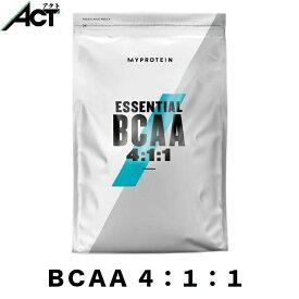 マイプロテイン BCAA 4:1:1(分岐鎖アミノ酸) 【250g】ノンフレーバー