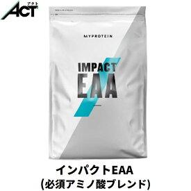 マイプロテイン インパクト EAA ( 必須アミノ酸 ブレンド) パウダー【500g】