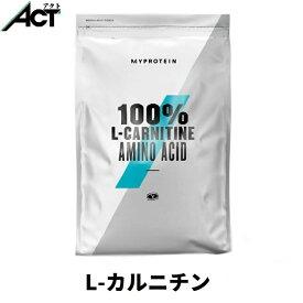 マイプロテイン L-カルニチン パウダー 【250g】