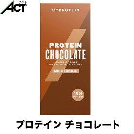 マイプロテイン プロテイン チョコレート