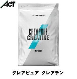 マイプロテイン クレアピュア クレアチン【500g】