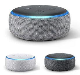 Amazon Echo Dot with Alexa(第3世代) アマゾン エコー ドット スマートスピーカー アレクサ 【チャコール/ヘザーグレー/サンドストーン】