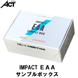 マイプロテイン インパクト EAA サンプルボックス