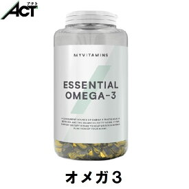 マイプロテイン オメガ3 (フィッシュオイル)【250錠】
