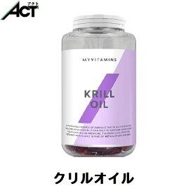 マイプロテイン クリル オイル カプセル【90錠】DHA EPA オメガ3 アスタキサンチン