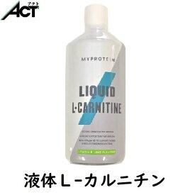 マイプロテイン 液体 L-カルニチン【1000ml】