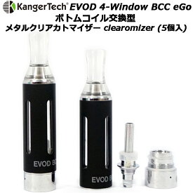 Kangertech EVOD 4-Window BCC eGo ボトムコイル交換型 メタルクリアカトマイザー clearomizer (5個入)