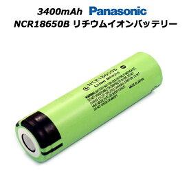バッテリー リチウム