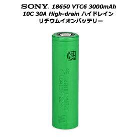 Sony 18650 VTC6 3000mAh 10C 30A High-drain ハイドレイン リチウムイオンバッテリー
