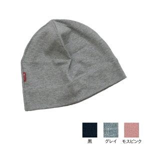 akko「ふんわり帽」カラー3色