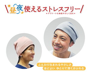 akko「ふんわり帽」<製造元Actia直営店>